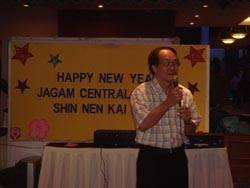 JCB Chairman Mr Yap Miew Sang1