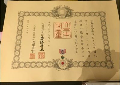 DATO Dr. Siow award presentation ( the order of the Rising Sun, Gold Rays with Rosette) 2017 JB 2