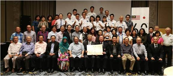 DATO Dr. Siow award presentation ( the order of the Rising Sun, Gold Rays with Rosette) 2017 JB