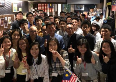JAGAM meeting with Students in Japan 2018